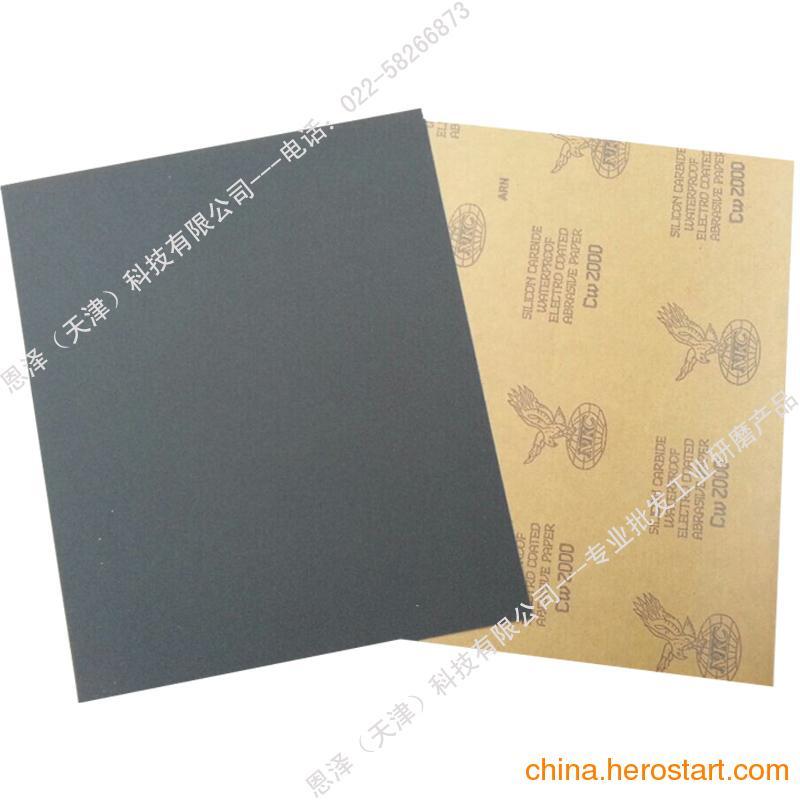 天津供应韩国全球鹰水砂纸