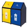 供应(BX-B206)分类铁烤漆环保垃圾桶