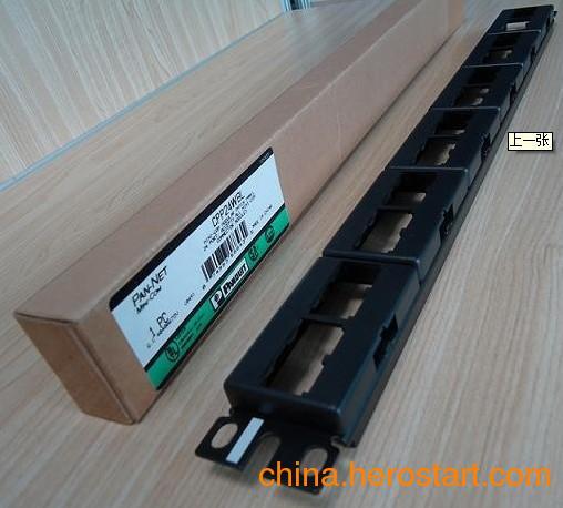 供应黄州泛达超五类非屏蔽48口配线架CPPL48WBL厂家直销