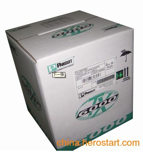供应万县泛达六类非屏蔽双绞线LSC60BU-04总代价格