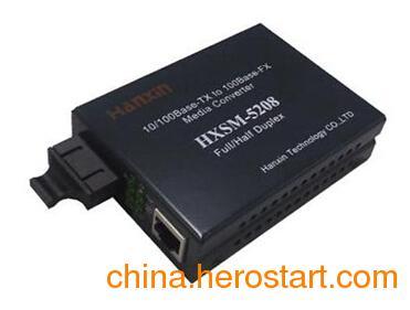 供应沈阳汉信百兆单模光纤收发器HXSM-5208-25原装价格