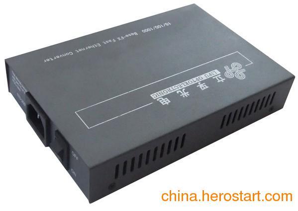 供应自贡立孚千兆双纤单模收发器LFT01-10/100/1000SSC特价