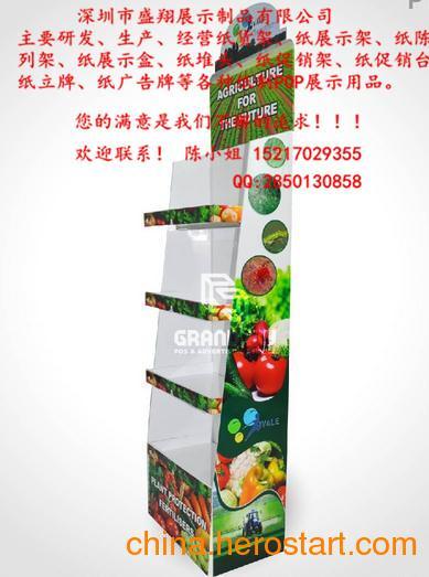 深圳展示架供应商超市展示架专业定制