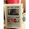 供应烤房烘干控制器