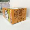 买报价合理的开窗盒,就到曌禾包装 专业生产开窗盒