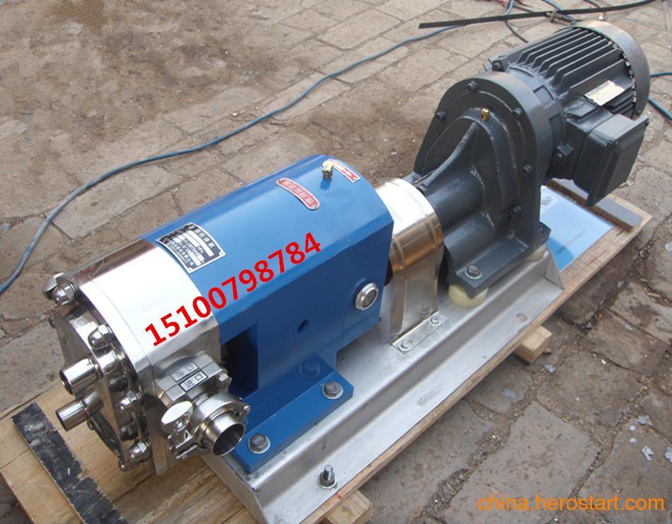 供应厂家直销转子泵,凸轮转子泵,单页凸轮转子泵
