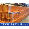 供应真空热转印木纹铝方通厂家