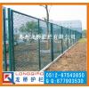 供应贵州浸塑围墙护栏网/贵州企业围墙护栏网/厂区围墙护栏网/龙桥制造