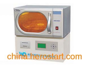 供应WBSFY-300微波水份测定仪,快速煤炭水分(全水、内水)化验仪器微波微机全自动水份