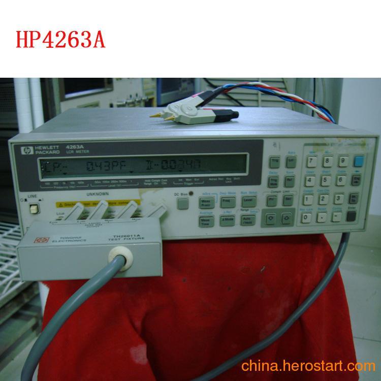 供应LCR测试仪Agilent4263A|HP4263A数字电桥