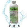 供应南昌除藻剂、九江除藻剂、赣州除藻剂