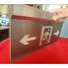 佛山方铝供应优质的智能疏散标志灯,纵享高品质方铝消防应急标志