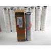 供应液压油滤芯HC8314FKN39H
