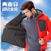供应极星冲锋衣(傲雄) 秋冬男款防风保暖两面穿超轻夹克连帽冲锋衣