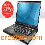 位于广州可靠的C360彩色复合机出租提供商:美能达C360彩色复合机出租哪家有