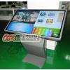 供应欧视卡2015新款47寸立式电脑查询机
