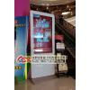 供应2015新款42寸立柜式电脑网络海报机