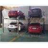 供应家用停车设备