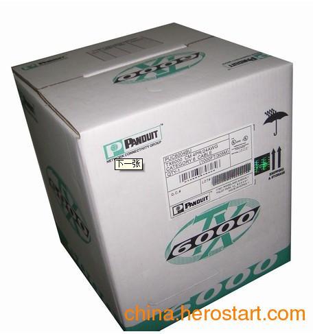 供应泛达六类非屏蔽双绞线LSC60BU-04温州报价