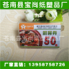 厂家直销磨砂卡套透明卡套温州专业生产PVC卡套专家卡套厂