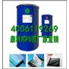 供应PET膜用PU胶水,康利邦PU胶专用于PET保护膜粘接