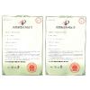 供应15江苏省民营科技企业申报及工业后补助项目申请要求有哪些?