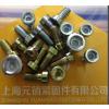 DIN6912内六角薄头带孔螺钉,上海供应。
