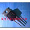 IR代理商现货供应MOSFET场效应管IRF2807PBF(原装正品,假一赔十)