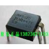 IR代理商现货供应MOSFET场效应管IRFD120PBF(原装正品,假一赔十)