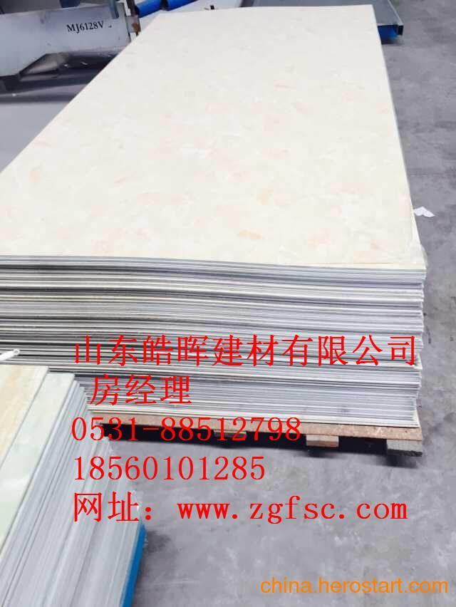 供应便宜的仿大理石uv板材