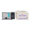 供应生物质量热仪,测量生物质热量的设备,全自动量热仪