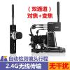 供应圆美道REMOTE AIR 无线跟焦器5D3单反电影镜头变焦对焦(双通道)
