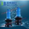 供应南京ZQB、HQB型潜水轴流泵、混流泵