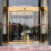 肯德基安装哪家好 山东高性价中空玻璃供应出售