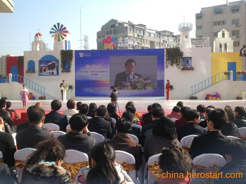 供应专业的商业地产招商代理公司,马太福星文化旅游养老策划最新