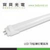 供应LEDT8灯管1.2米15W高光效高功率因数LED节能日光灯管