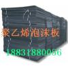 供应L1100聚乙烯闭孔泡沫塑料板厂家直销