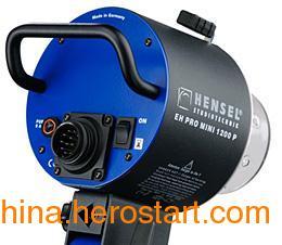 供应德国康素Hensel EH PRO MINI 1200P speed 外拍用高速灯头