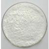 上禾生物供应优质熊果酸