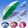供应雨伞加工厂家,便宜雨伞厂家,晴雨伞生产厂家,防紫外线伞批发厂家