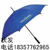 供应雨伞厂家,广告雨伞加工,折伞批发,酒瓶伞生产厂家,高尔夫伞