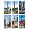 供应户外景观照明灯庭院灯照明设计道路灯