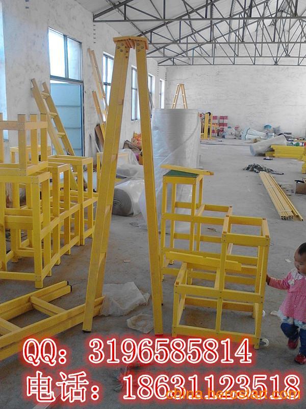 供应益光多节伸缩梯/伸缩梯样式圆管关节梯多层绝缘凳折叠梯A8