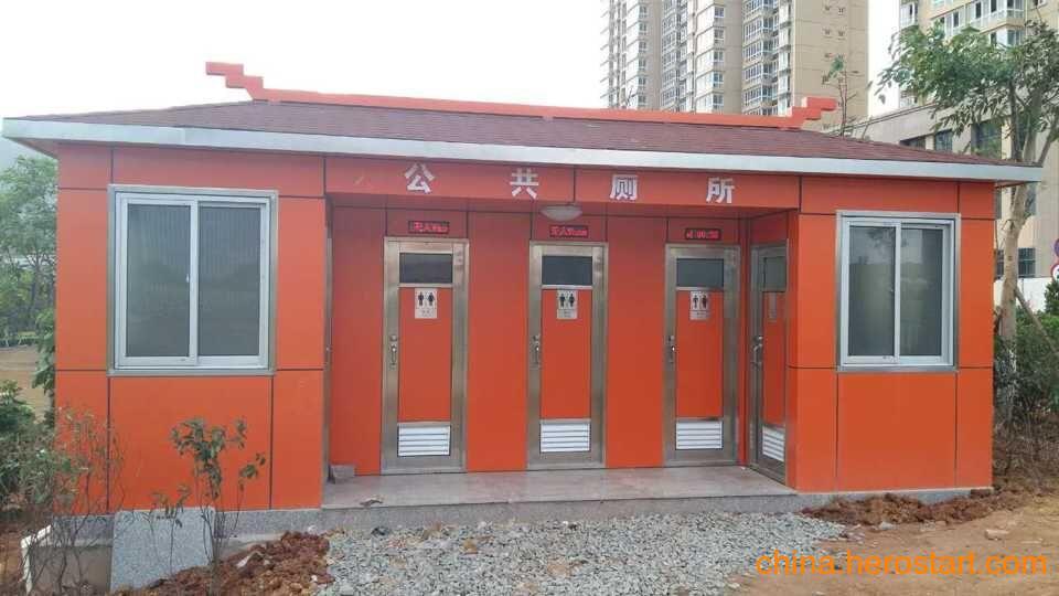 供应莆田景观公园环保移动厕所找福州赢隆