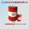 供应湖南长沙 创圣 厂家批发 HM32#抗磨液压油