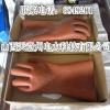 供应正品绝缘手套kv、带电作业用橡胶手套,手部防护