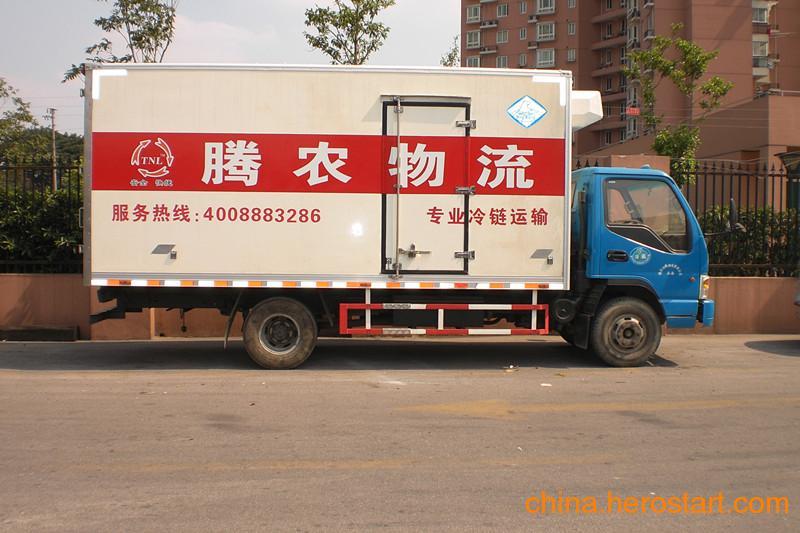 供应提供上海公路运输就选上海腾农冷藏物流