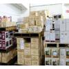 供应提供上海冷藏运输哪家好 上海腾农冷藏物流公司