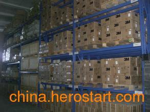 供应提供上海冷藏运输 上海腾农物流 货无大小 全力输送