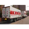供应提供上海冷藏运输 专业诚实 安全实惠 腾农冷藏运输